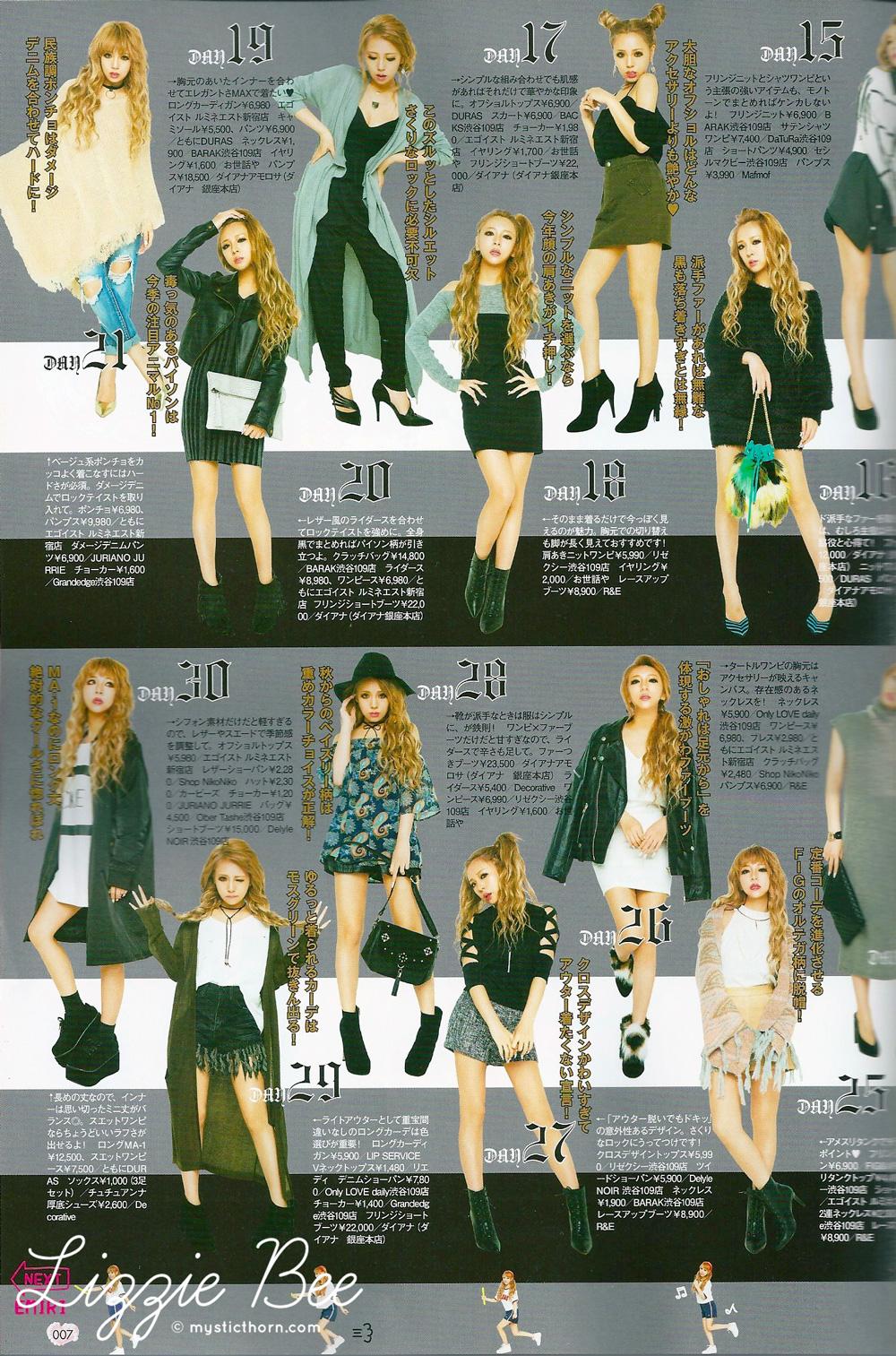 simple rokku outfit, gyaru