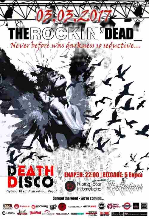 THE ROCKIN' DEAD: Παρασκευή 03 Μαρτίου @ Death Disco