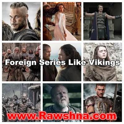 مسلسلات أجنبية مثل Vikings يجب ان تراها