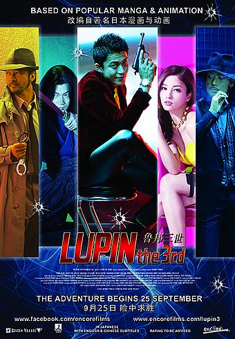 Lupin III (2014) DVDRip 720p Subtitle Indonesia