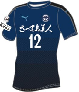 鹿児島ユナイテッドFC 2018 ユニフォーム-FP-1st