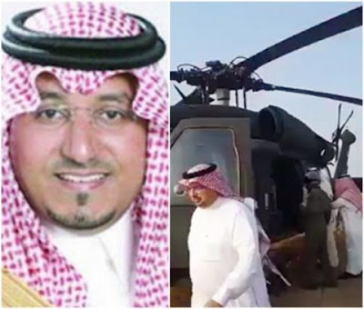 Mansour Bin Muqri