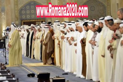 الكويت kuweit تلغي إقامة صلاة الجماعة في المساجد بسبب فيروس كورونا المستجد corona virus