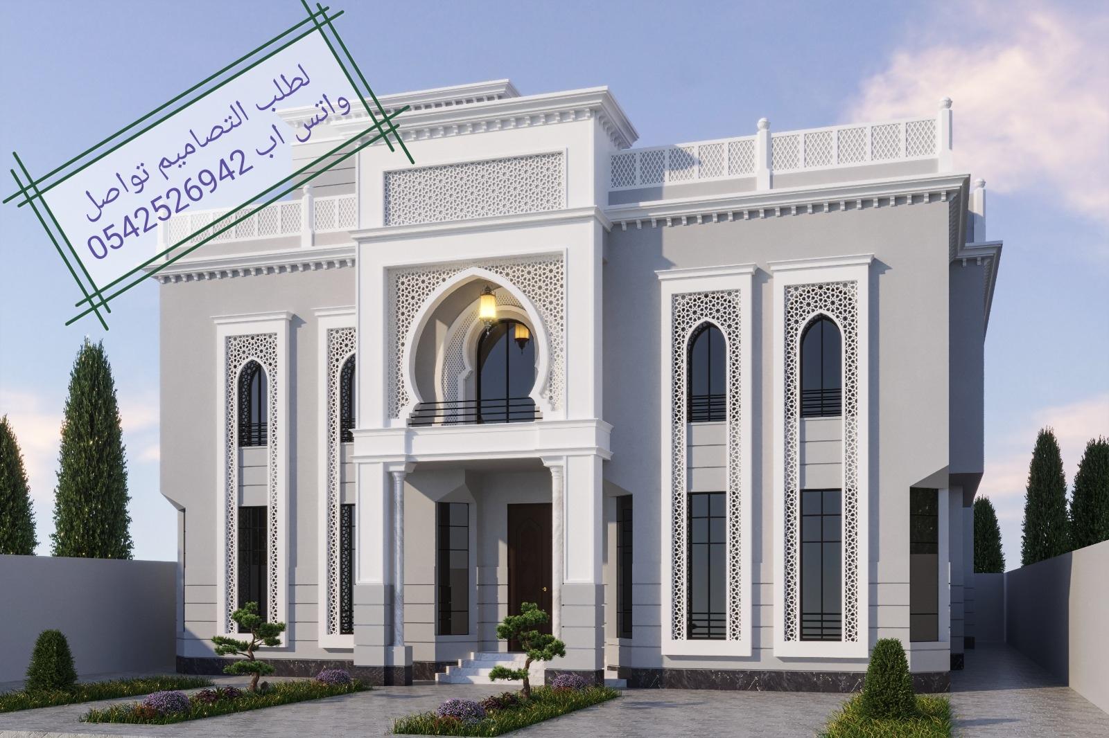 تصاميم فلل على الطراز الاسلامي