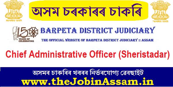 District & Sessions Judge, Barpeta Recruitment 2020