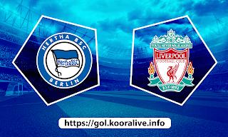 مشاهدة مباراة ليفربول ضد هيرتا برلين 29-07-2021 بث مباشر في الدوري الانجليزي