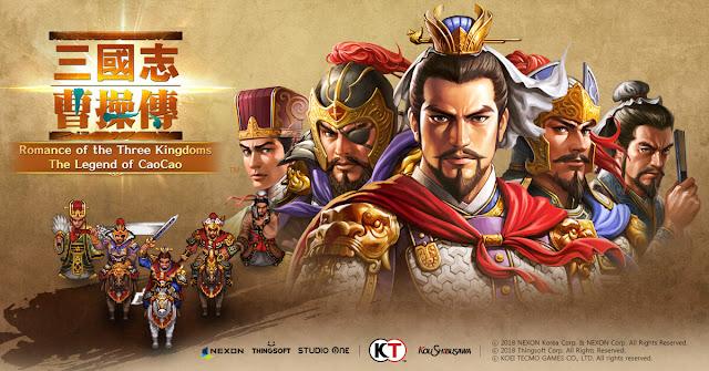 เกมสามก๊ก ROTK : The Legend of Cao Cao