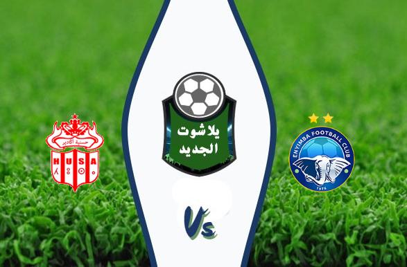 نتيجة مباراة حسنية اكادير وانيمبا اليوم الأحد 26-01-2020 كأس الكونفيدرالية