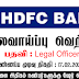 Vacancy In HDFC Bank   Post Of - Legal Officer (Contract)