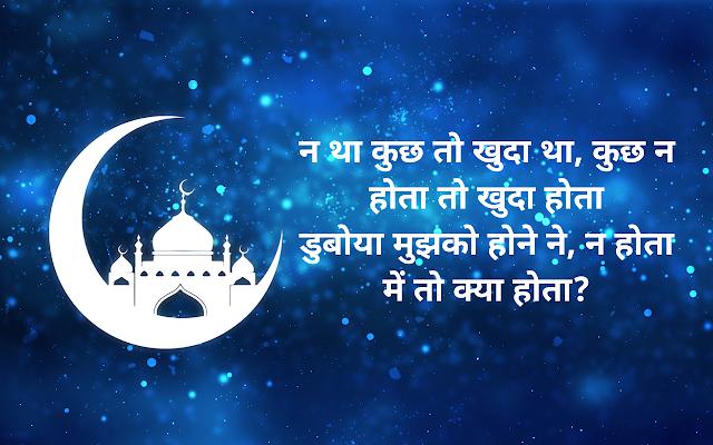 Mirza Ghalib Poetry In Hindi - मिर्ज़ा ग़ालिब शायरी
