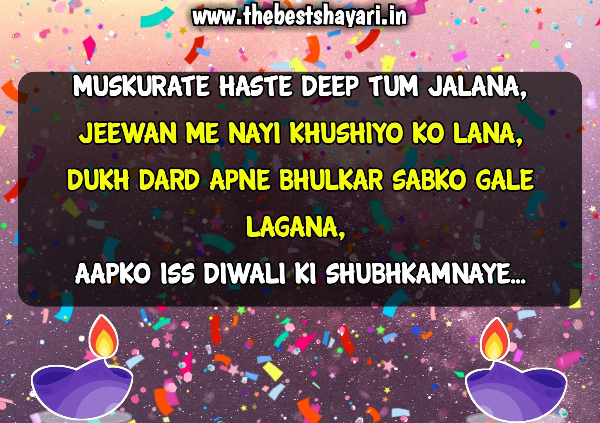 diwali wishes download