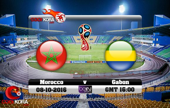 مشاهدة مباراة الجابون والمغرب اليوم 8-10-2016 تصفيات كأس العالم