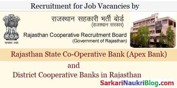 Government Job Vacancy Rajasthan Cooperative Bank