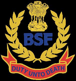 BSF Constable Recruitment Tradesman Male Application Form