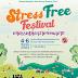 """ททท. ชวนเที่ยวงาน""""มหกรรมแห่งความผ่อนคลาย"""" Stress Free Festival @เขาใหญ่ สไตล์ New Normal Relaxing Time"""