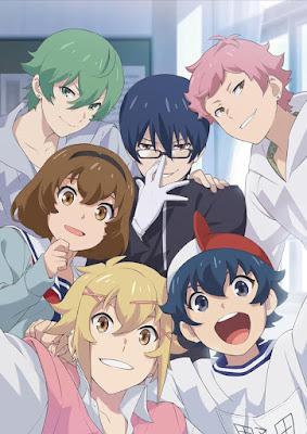 """Anime: Anunciada fecha de lanzamiento del anime """"Chūbyō Gekihatsu Boy"""""""