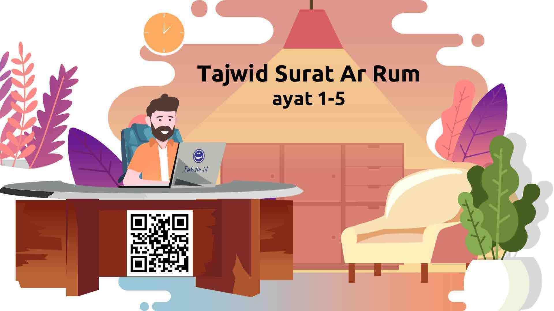 tajwid-surat-ar-rum-ayat-1-5