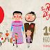 Cartaz da Romaria d'Agonia 2016 recebeu 28 propostas