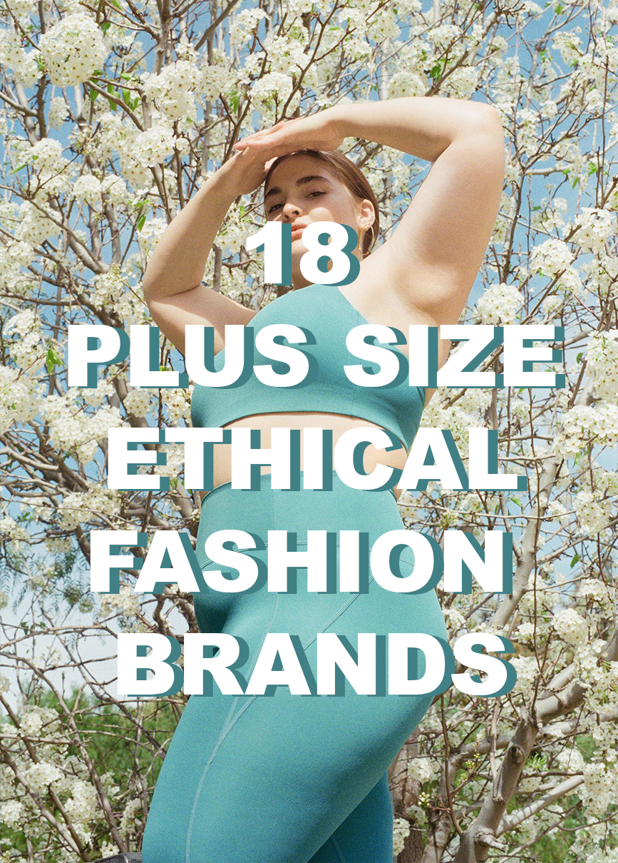 18 Awesome Plus Sized Ethical Fashion Brands on background of woman wearing girlfriend gym wear