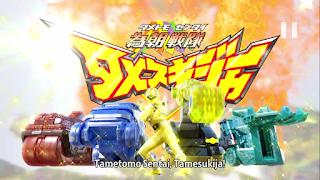Mashin Sentai Kiramager - 05 Subtitle Indonesia and English