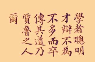 English student-life at Peking. (1885)