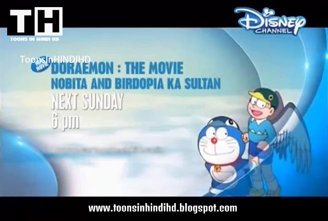 Doraemon The Movie Nobita Aur Birdopia Ka Sultan Full Movie In HINDI [720p HD] Download