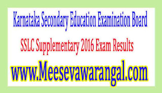 Karnataka Secondary Education Examination Board SSLC Supplementary 2016 Exam Results