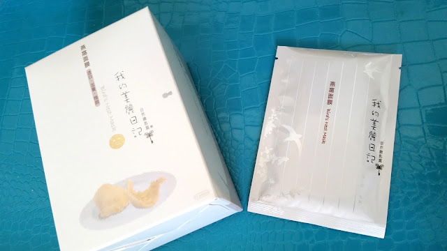 My Beauty Diary Bird's Nest Mask box and pouch