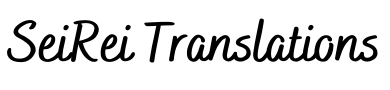 SeiRei Translations
