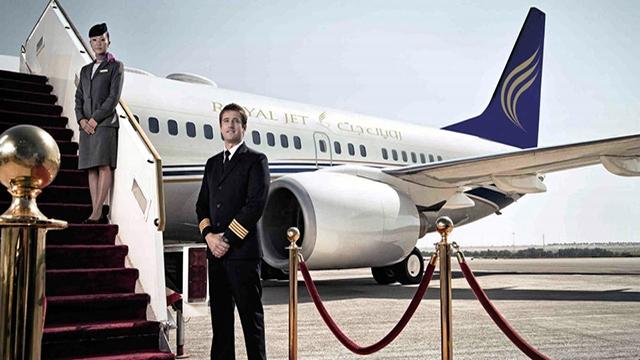 رويال جيت جت Royal Jet
