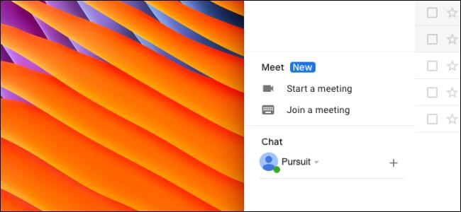 يقوم المستخدم بإزالة قسم Google Meet في الشريط الجانبي لـ Gmail