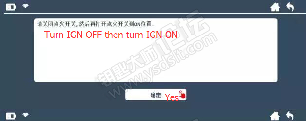 turn-ignition-off