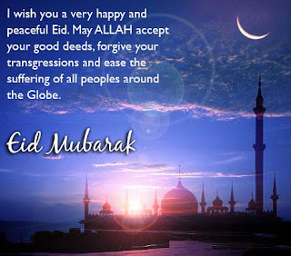 Eid Mubarak Greetings 2016