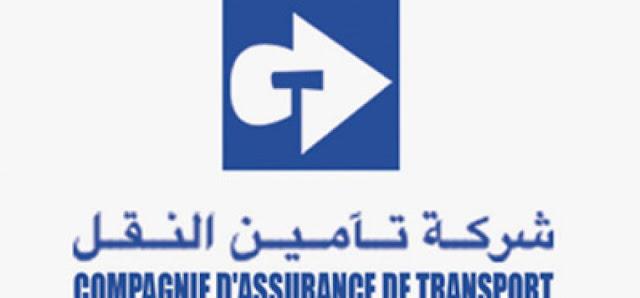 compagnie-dassurance-transport-recrute- maroc-alwadifa.com
