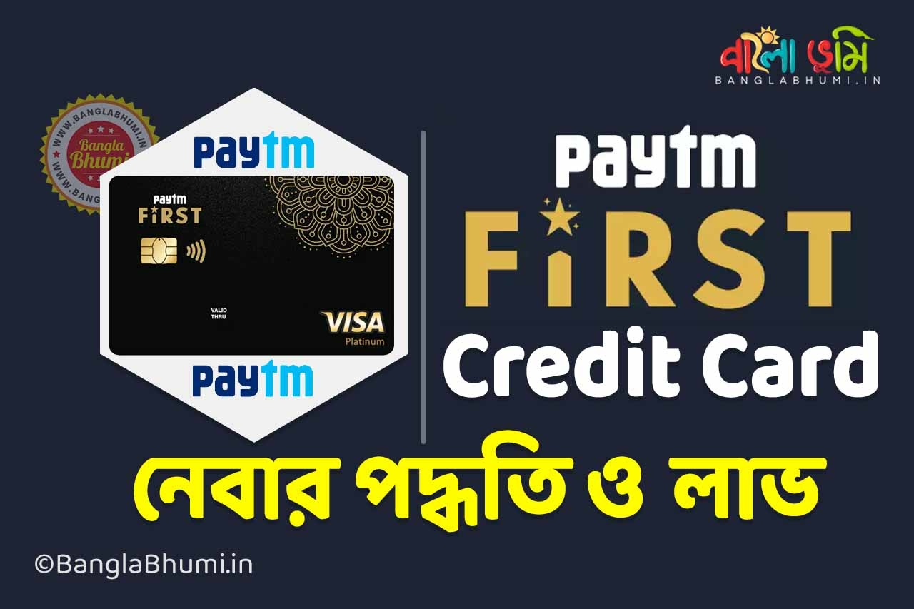 Paytm First Credit Card: Features, Benefits & Details