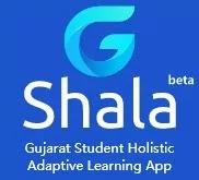 G Shala Mobile App Download