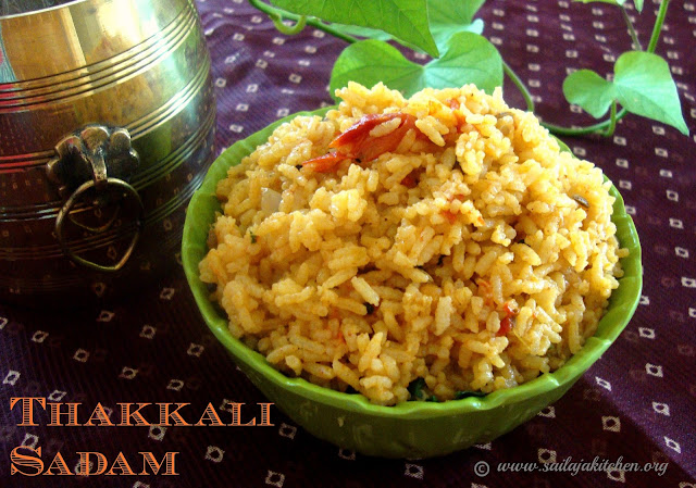 images of Thakkali Sadam / Tomato Rice Recipe / South Indian Thakkali Sadam / South Indian Tomato Rice Recipe / Easy Tomato Rice Recipe