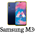 Samsung galaxy M30 price specifications and launch date