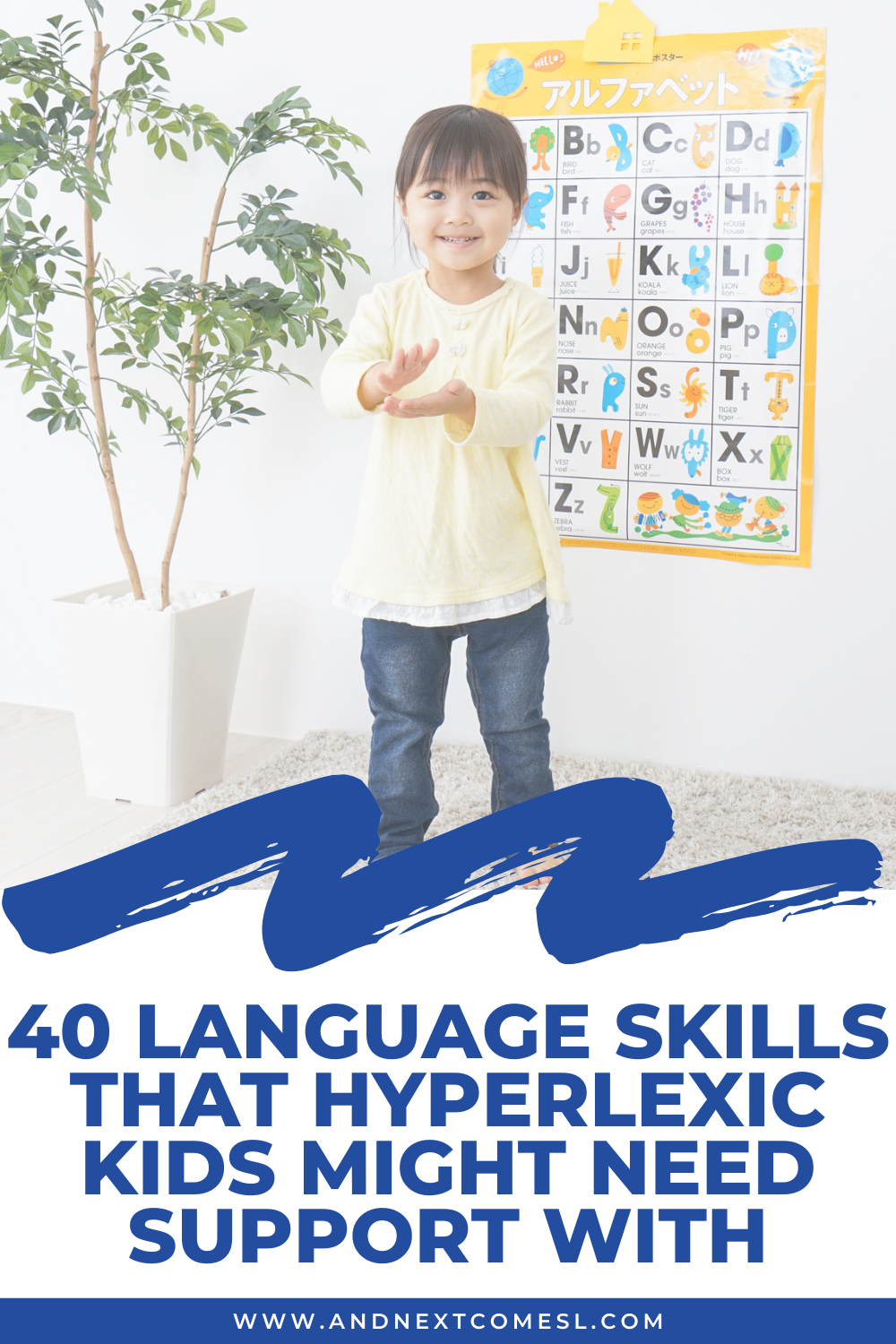 40 language skills that hyperlexic kids might need some extra support with. These skills can be taught through speech therapy, with appropriate accommodations at school, through explicit teaching, or with extra practice at home.