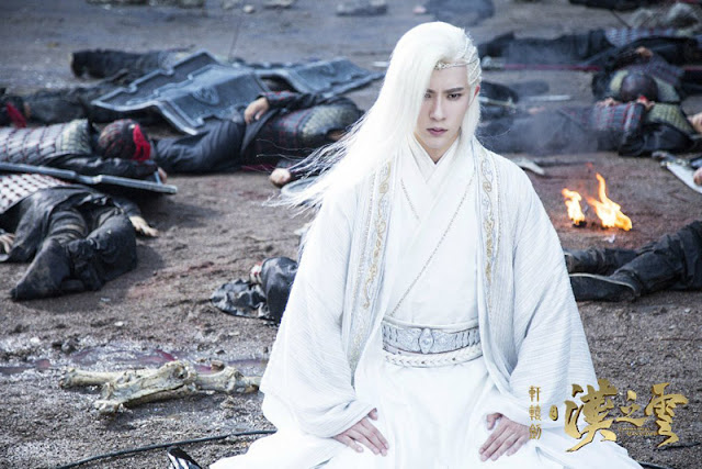 Xuan Yuan Sword 2017 Chinese TV series