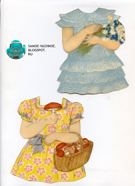 Наташа кукла с магнитом СССР. Бумажные куклы СССР. Советские бумажные куклы.  Бумажная кукла СССР. Советская бумажная кукла.