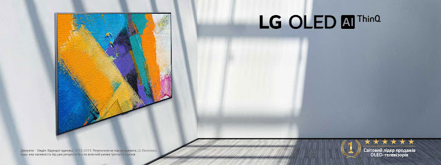 Борьба с контрафактом и подделками продукции LG
