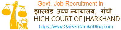 Jharkhand High-Court Recruitment Vacancy