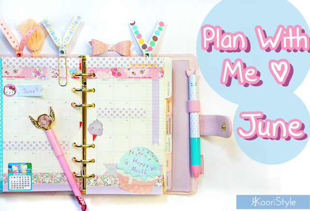 Koori Style, KooriStyle, Kikki, Kikki K, Planner, Time Planner, Ring Planner, Decoration, Monthly, Cute, Kawaii, Pretty, Hello Kitty, June, Junio, Decoración, Stickers, Calcomanias, Pegatinas, Agenda, Diario, Planificador, Stationery