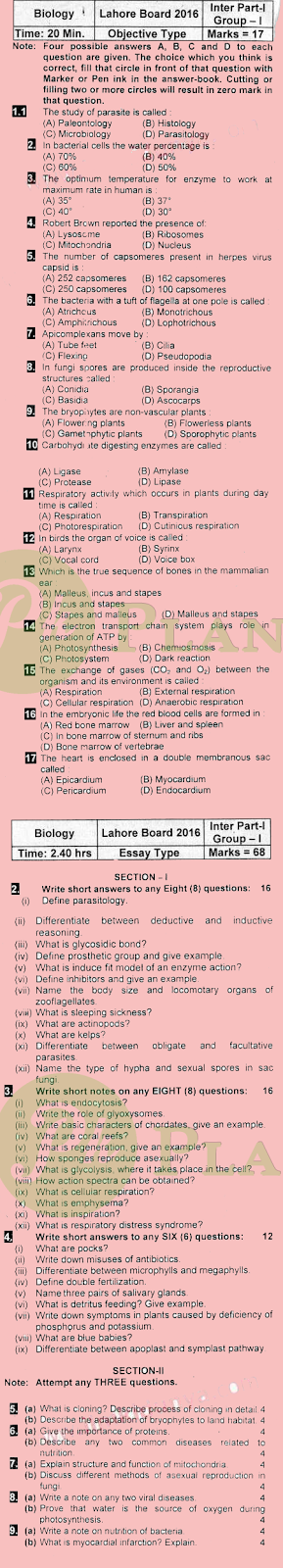 Intermediate Part 1 Past Papers Lahore Board 2016 Biology Group I