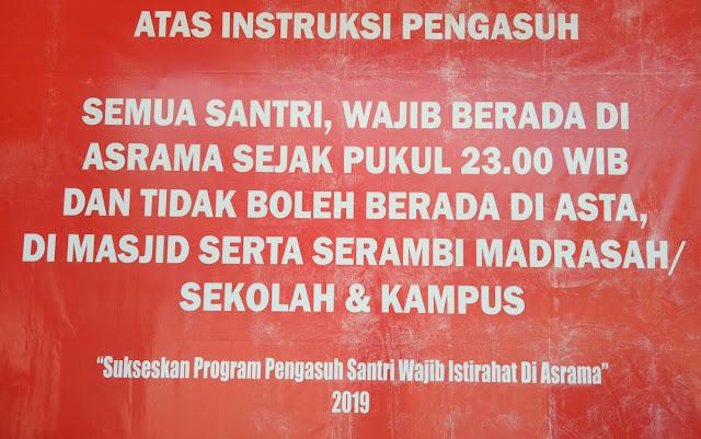Pertauran Pondok Pesantren Salafiyah Syafi'iyah Sukorejo Situbondo