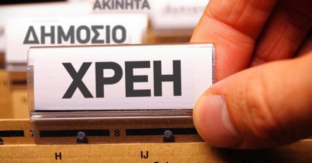 «Κλειδώνει» αύριο Πέμπτη με τους επικεφαλής των θεσμών το σχέδιο της νέας ρύθμισης εξόφλησης των οφειλών της πανδημίας όπως δήλωσε ο υπουργός Οικονομικών Χρήστος Σταϊκούρας μιλώντας στην τηλεόραση της ΕΡΤ.