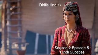 Dirilis Ertugrul Season 2 Episode 5 Hindi Subtitles     डिरिलिस सीज़न 2 एपिसोड 4 हिंदी उपशीर्षक एचडी 720