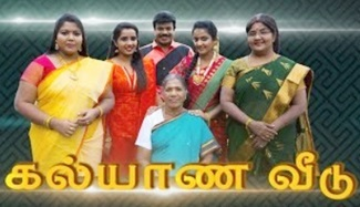 Kalyana Veedu 21-04-2018 Tamil New Serial