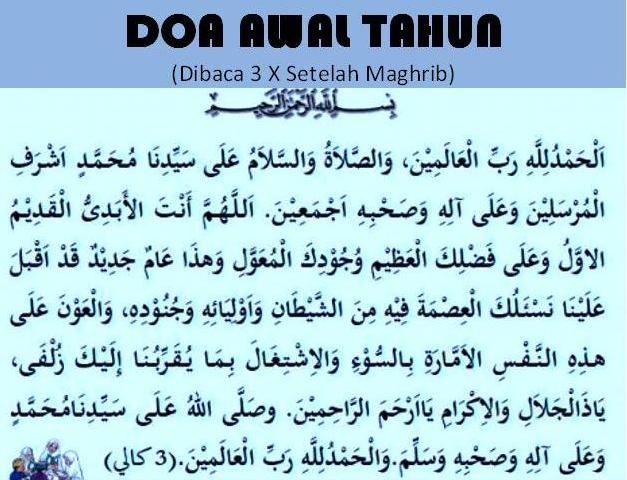 KEUTAMAAN DOA AKHIR DAN AWAL TAHUN BARU ISLAM | MEMBACA ...